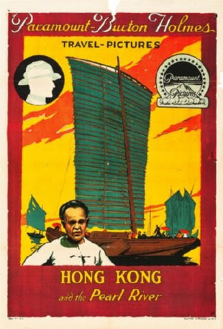 Hong Kong Travel Poster 24inx36in (61cm x 91cm) - Fame Collectibles