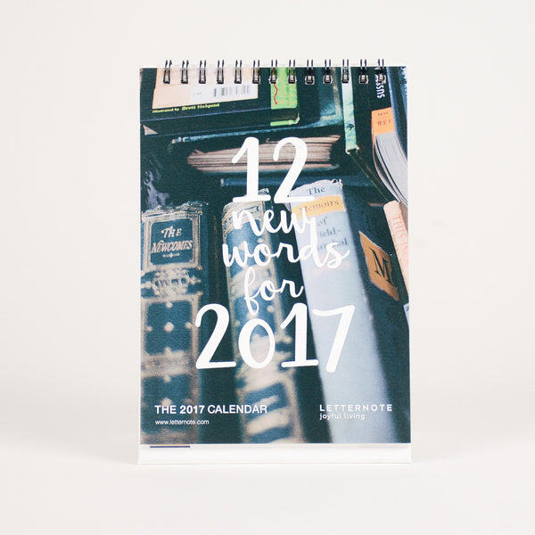 12 New Words 2017 Calendar