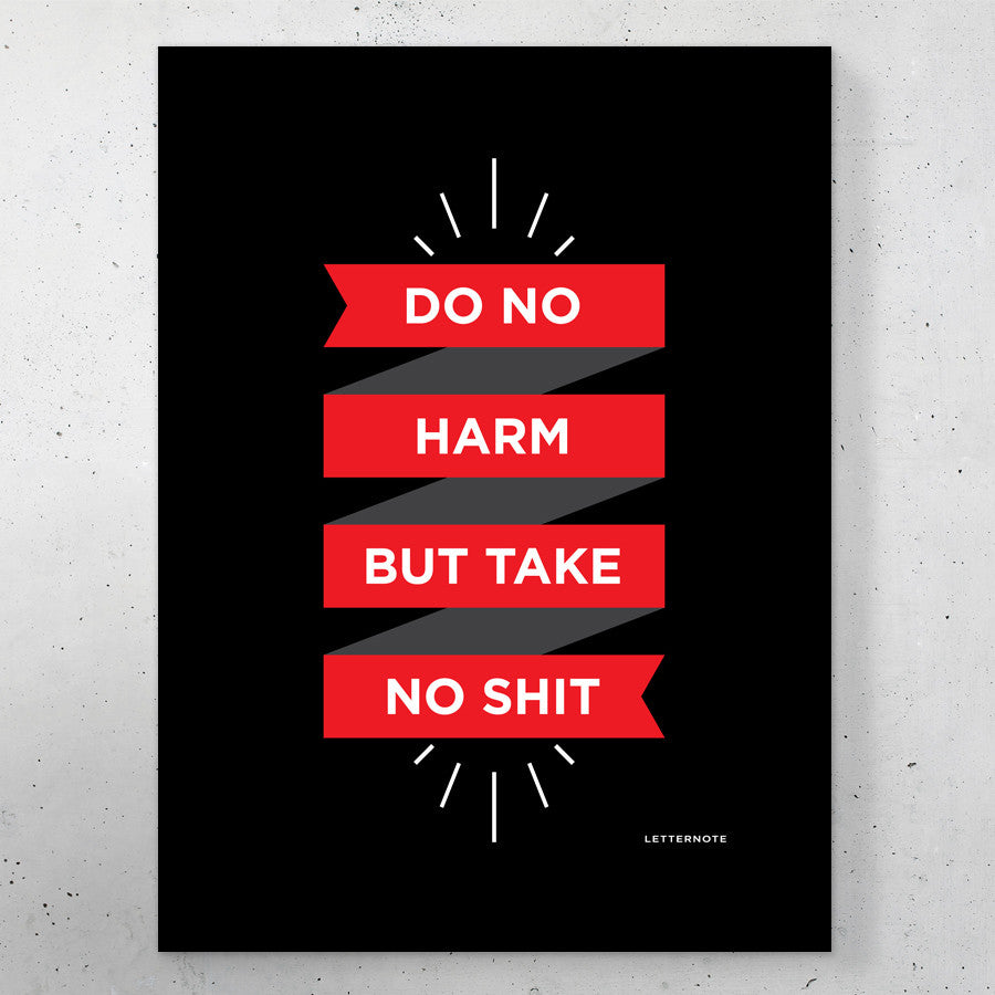 Do No Harm Small Frame (5