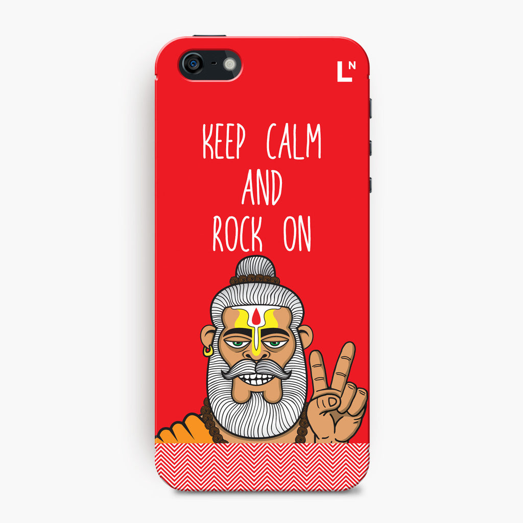 Sadhu iPhone 5/5s/5c/SE Cover