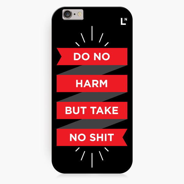 Do No Harm iPhone 6/6S/6 plus/6s plus Cover