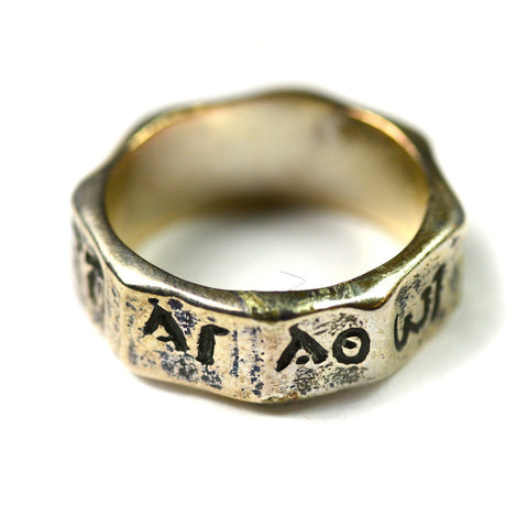 Ring, Inscribed Greek, Silver