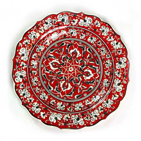 Handmade Hand Painted Turkish Plate  sc 1 st  Dahesh Museum of Art Gift Shop - Shopify : turkish tableware - pezcame.com
