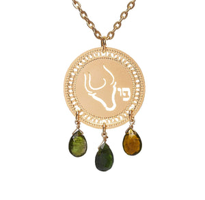Zodiac Taurus Necklace, Gold Necklace, Star Sign Jewelry, Birthstone Emerald, Zodiac Jewelry, Astrology, Spiritual Jewelry, Jewish Jewelry