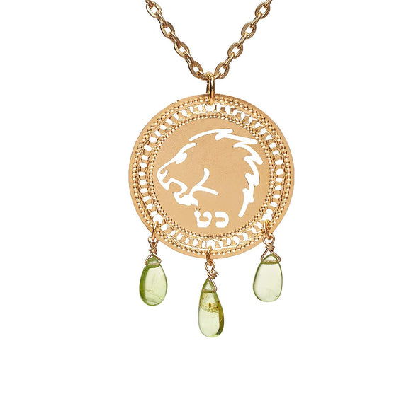 Zodiac Leo Necklace, Gold Necklace, Birthstone Peridot, Hebrew Jewelry, Zodiac Jewelry, Astrology Necklace, Kabbalah Jewelry, Jewish Jewelry
