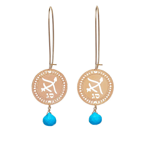 Zodiac Sagittarius Earrings, Gold Earrings, Birthstone Turquoise, Kabbalah Jewelry, Zodiac Jewelry, Astrology Jewelry, Jewish Jewelry