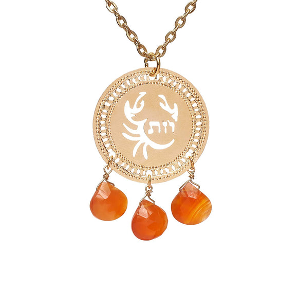 Zodiac Cancer Necklace, Gold Necklace, Birthstone Carnelian Necklace, Zodiac Jewelry, Astrology Jewelry, Kabbalah Jewelry, Jewish Jewelry