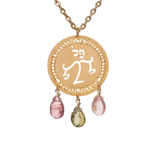 Zodiac Necklace, Birthstone Tourmaline Necklace, Libra Necklace, Judaica Jewelry, Kabbalah Jewelry, Star Sign Necklace, Jewish Jewelry