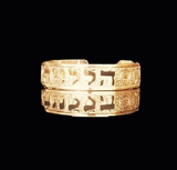 Hallelujah Gold Cuff, Hebrew Jewelry, Spiritual Jewelry, Inspirational, Blessings Jewelry, Unique Jewish Jewelry