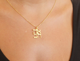 Small Gold Ahava Necklace, Jewish Jewelry, Gold Love Necklace, Hebrew Necklace, Dainty Gold Necklace, Delicate Gold Necklace