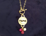 Kabbalah Jewelry, Hebrew Necklace, Toggle Necklace With Pearl And Cherry Quartz, Gold Necklace, Delicate Gold Necklace, Jewish Jewelry