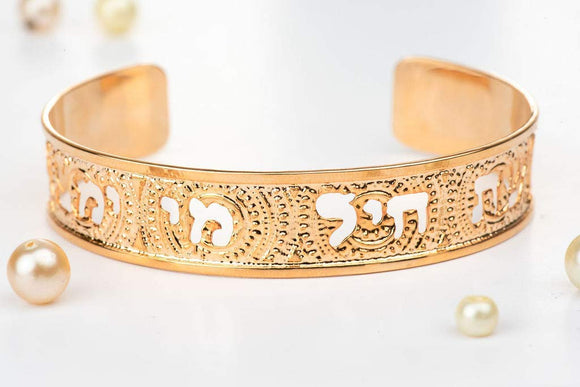 Woman Of Valor Rose Gold Cuff, Jewish Jewelry For Women, Hebrew Rose Gold Cuff, Hebrew Bracelet Packaged And Ready For Gift Giving, Handmade