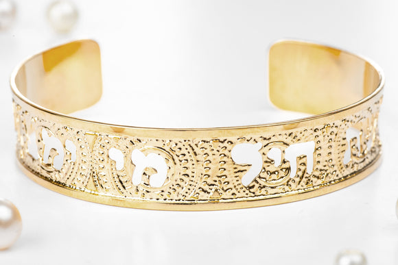 Woman Of Valor Gold Cuff, Jewish Jewelry For Women, Hebrew Gold Cuff, Hebrew Bracelet Packaged And Ready For Gift Giving, Handmade In Israel