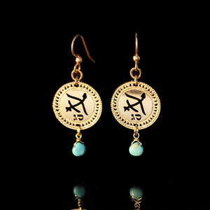 Zodiac Sagittarius Earrings, Gold Earrings, Short Earrings, Birthstone Turquoise, Kabbalah Jewelry, Astrology Jewelry, Jewish Jewelry