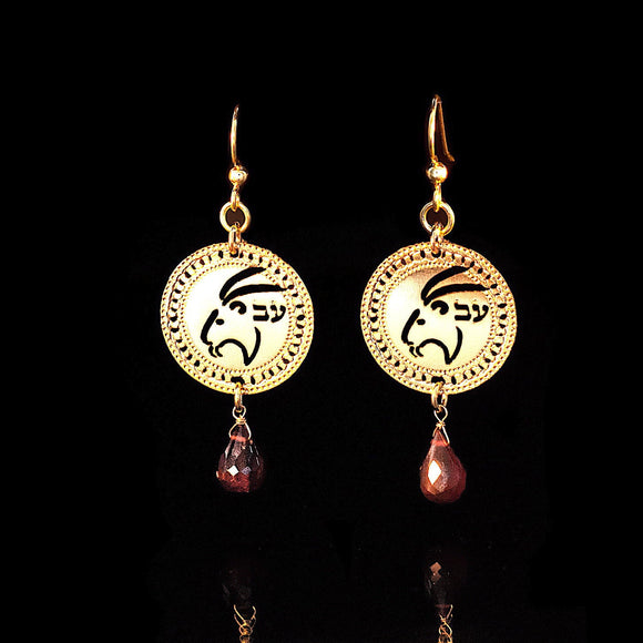 Zodiac Capricorn Earrings, Gold Earrings, Birthstone Garnet, Zodiac Jewelry, Horoscope Earrings, Kabbalah Jewelry, Jewish Jewelry
