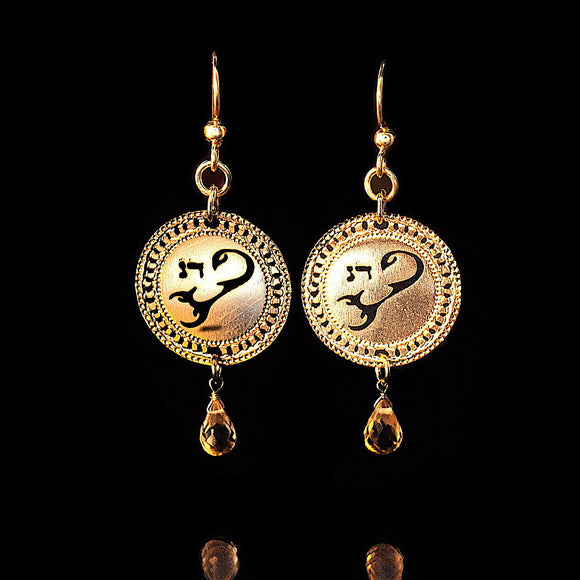 Zodiac Scorpio Earrings, Gold Earrings, Birthstone Citrine, Zodiac Jewelry, Astrological Jewelry, Kabbalah Jewelry, Jewish Jewelry