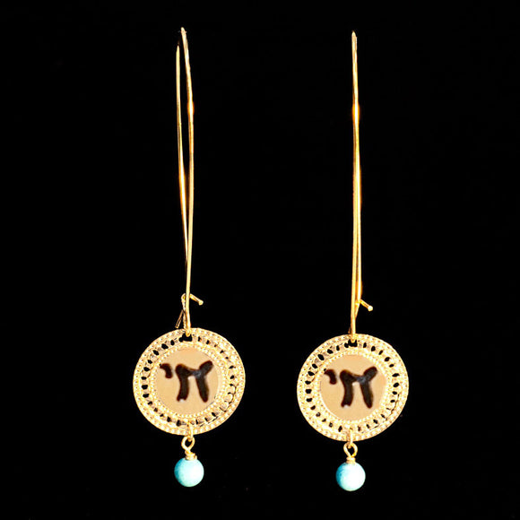 Hebrew Gold Jewelry, Chai Jewelry, Gold Earrings, Long Earrings, Turquoise, Gold Jewelry, Israel Jewelry, Inspirational, Life