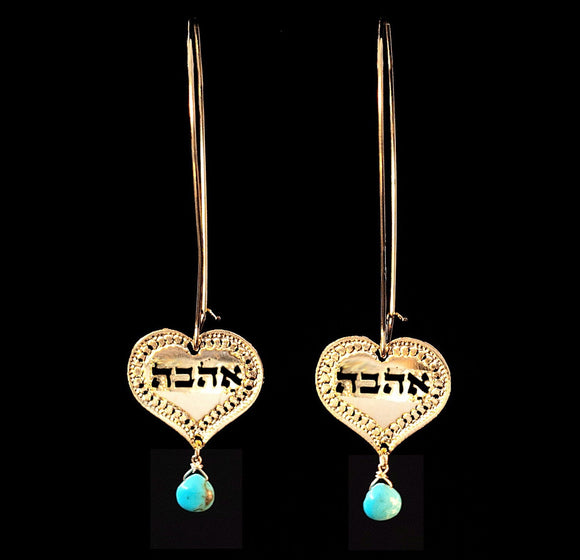 Hebrew Ahava Earrings, Love Jewelry, Gold Earrings, Heart Shaped Earrings, Turquoise Earrings, Long Earrings, Inspiration, Jewish Jewelry