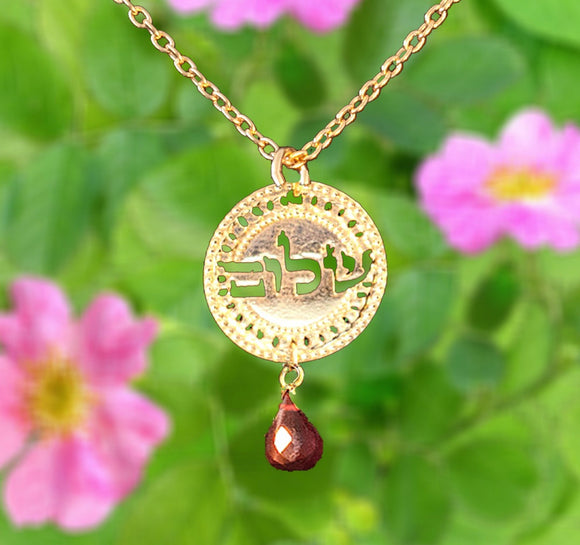Hebrew Shalom Jewelry, Gold Necklace, Peace Jewelry, Garnet Necklace, Coin Necklace, Spiritual Jewelry, Inspiration, Jewish Jewelry