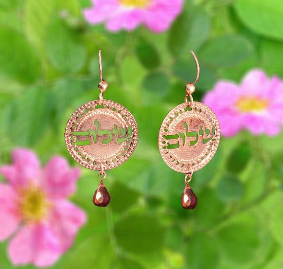 Hebrew Rose Gold Jewelry, Shalom Jewelry, Rose Gold Earrings, Short Earrings, Garnet, Israel Jewelry, Spiritual Jewelry