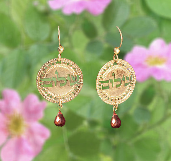 Hebrew Shalom Jewelry, Gold Earrings, Short Earrings, Garnet Jewelry, Peace, Gold Jewelry, Israel Jewelry, Spiritual Jewelry