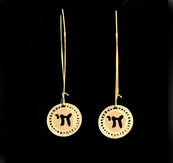 Hebrew Chai Jewelry, Gold Earrings, Chai Jewelry, Life, Long Earrings, Gold Jewelry, Israel Jewelry, Inspiration, Unique Jewish Jewelry