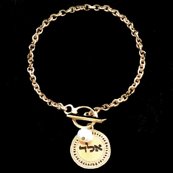 Kabbalah Toggle Bracelet, Gold Bracelet, Hebrew Jewelry, Designer Bracelet, Charm Bracelet, Pearl Jewelry, Protection, Jewish Jewelry