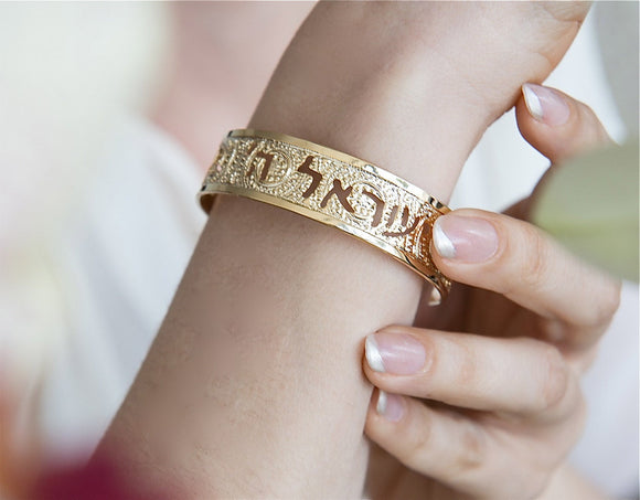 Shma Israel Cuff, Gold Cuff, Torah Cuff, Hebrew Jewelry, Spiritual Jewelry, Inspirational, Blessings Jewelry, Unique Jewish Jewelry