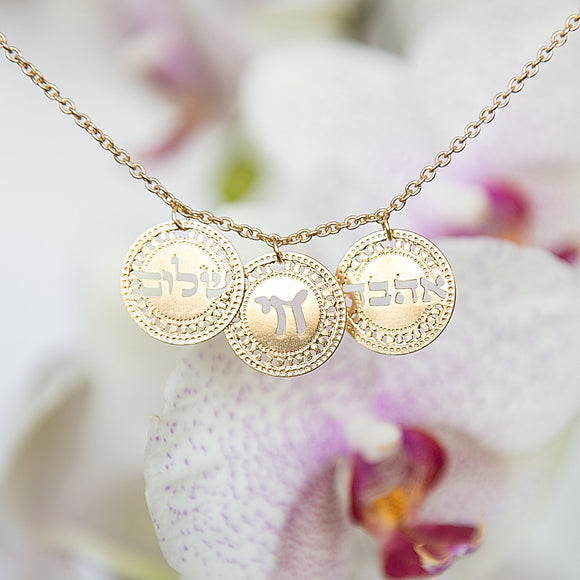 Hebrew Jewelry, Gold Necklace, Chai Necklace, Life, Shalom Necklace, Peace, Love Jewelry, Ahava Necklace, Unique Jewish Jewelry