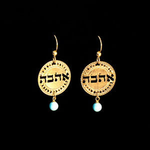 Gold Earrings Ahava, Short Earrings, Turquoise, Gold Jewelry, Israel Jewelry Spiritual Jewelry Inspiration