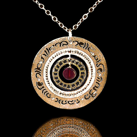 Hebrew Gold Jewelry, Blessings Necklace, Judaica Jewelry, Garnet Jewelry, Gold Necklace, Pearls, Unique Jewish Jewelry, Religious Jewelry