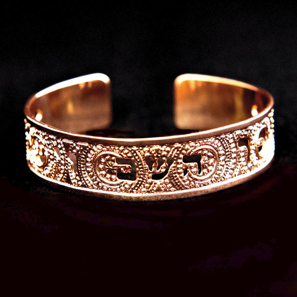 Judaica Rose Gold Cuff, Hebrew Jewelry, Bibical Verse, Spiritual Jewelry, Blessing Of The Priests, Unique Jewish Jewelry
