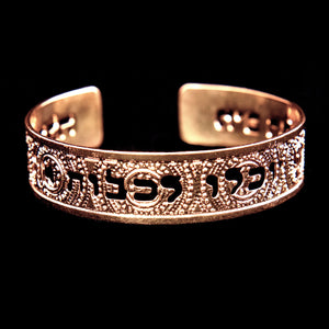 Judaica Rose Gold Cuff, Delicate Cuff, Love, Hebrew Jewelry, Spiritual Jewelry, Psalms Verse, Bible Jewelry, Song Of Songs, Jewish Jewelry