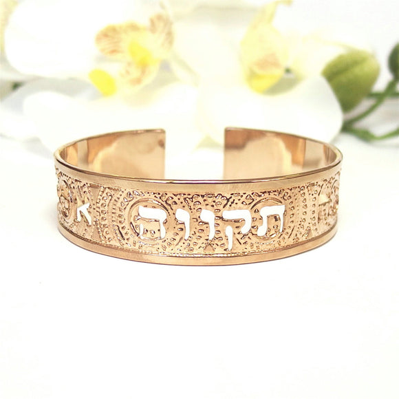 Hebrew Jewelry, Jewish Jewelry, Faith Love Hope, Rose Gold Cuff Bracelet, Rose Gold Bracelet, Dainty Rose Gold Bracelet