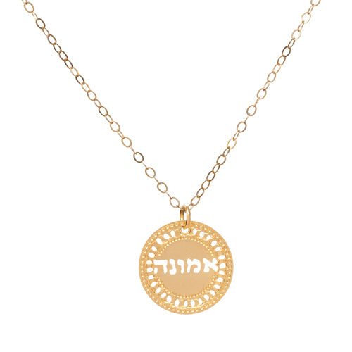 Gold Faith Necklace, Jewish Jewelry For Women, Faith Necklace, Israel Designers Necklace, Necklace For Women, Stylish Necklace
