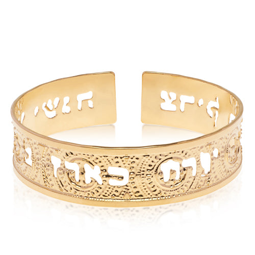 Hebrew Gold Cuff, Hebrew Jewelry, Spiritual Jewelry, Unique Jewish Jewelry, Inspirational, Blessings Jewelry, Psalms Jewelry