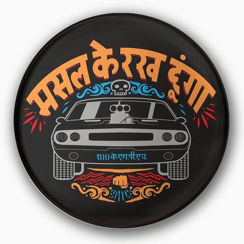 Muscle Ke Rakh Dunga | Badge