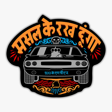 Muscle Ke Rakh Dunga | Sticker