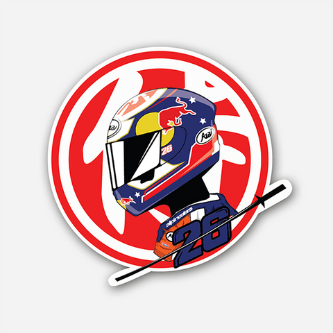 The Little Samurai | Sticker