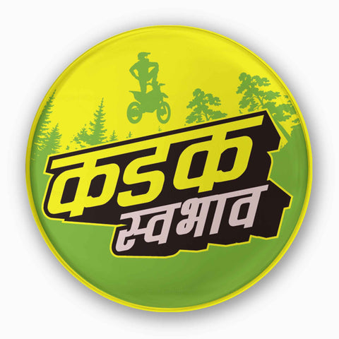Kadak Swabhav | Badge