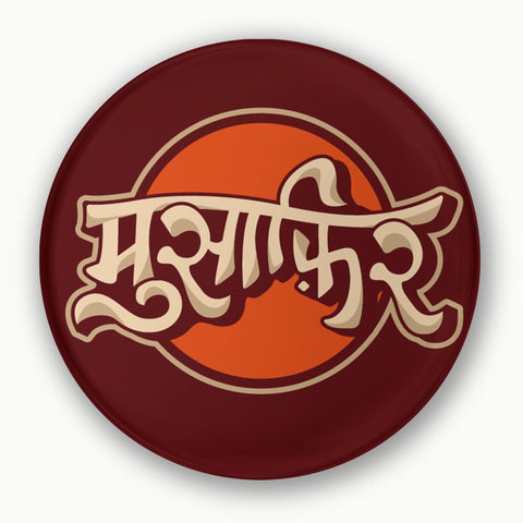 Musafir | Badge