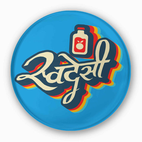 SWADESI | Badge