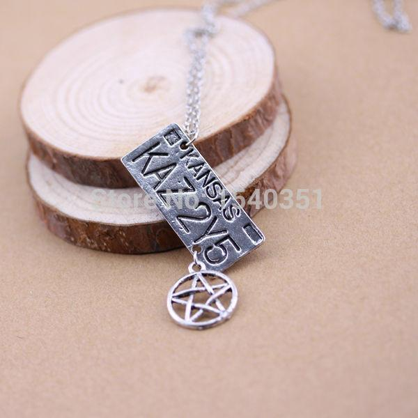 Supernatural Dean Winchester Car License Plate Necklace - Necklace - Supernatural-Sickness - 1