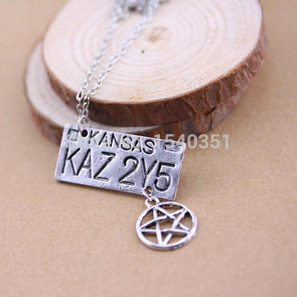 Supernatural Dean Winchester Car License Plate Necklace - Necklace - Supernatural-Sickness - 4