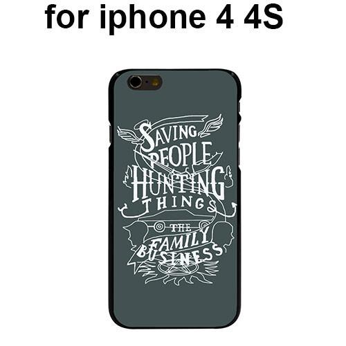 Supernatural Saving People Iphone Covers (Free Shipping) - Phone Cover - Supernatural-Sickness - 2