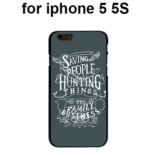 Supernatural Saving People Iphone Covers (Free Shipping) - Phone Cover - Supernatural-Sickness - 3