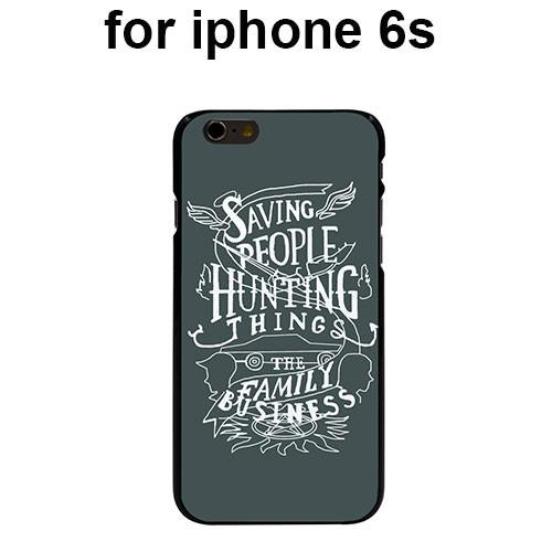Supernatural Saving People Iphone Covers (Free Shipping) - Phone Cover - Supernatural-Sickness - 7