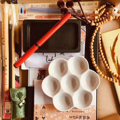 akashiya art and calligraphy supplies