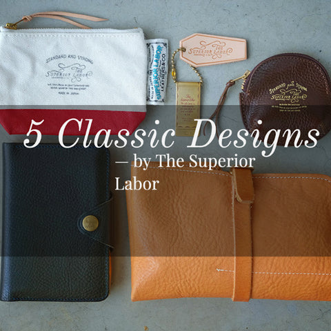 5 classic superior labor accessories