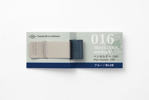 blue 016 travelers company pen clip